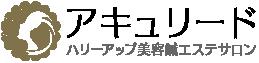 ハリーアップ美容鍼エステサロン(アキュリード)-神戸元町・三宮-